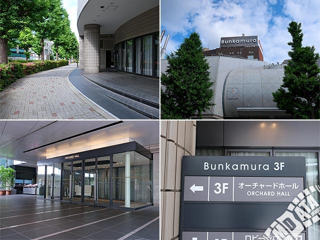 Bunkamuraオーチャードホールの写真