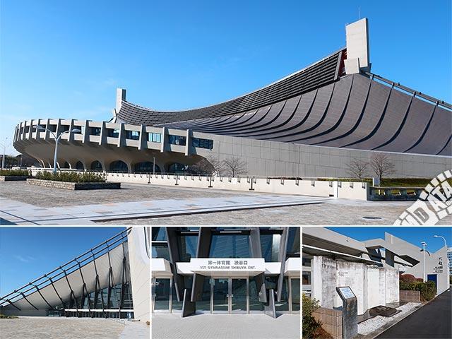代々木第一体育館の写真