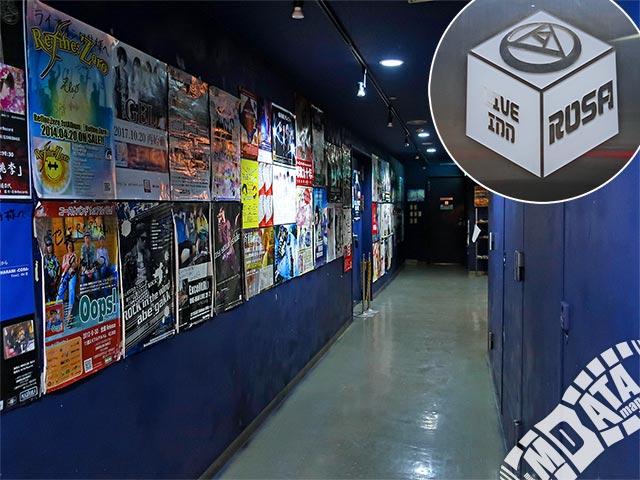 池袋ライブ・イン・ロサの写真