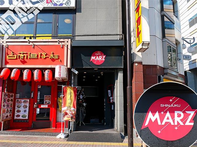 新宿MARZの写真