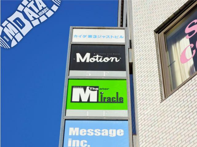 新宿Motionの写真