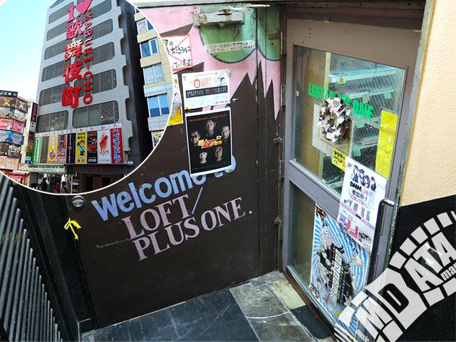 新宿ロフトプラスワンの写真