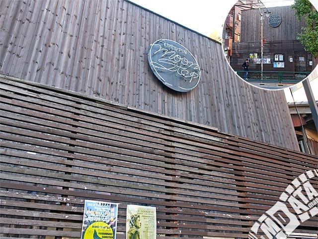 中野MOON STEPの写真