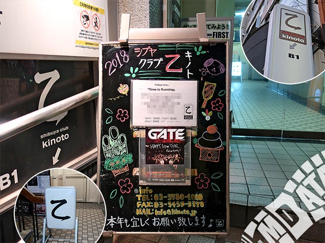 渋谷club 乙-kinoto-の写真