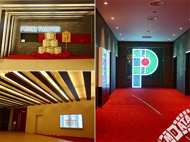 渋谷パルコ劇場の写真