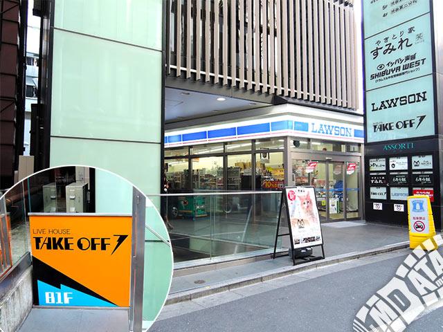 渋谷TAKE OFF 7の写真