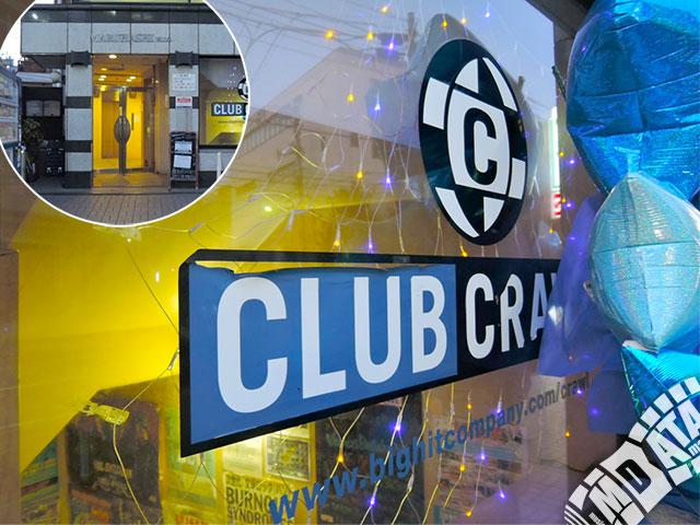 渋谷クラブクロールの写真