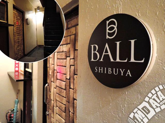 渋谷BALLの写真