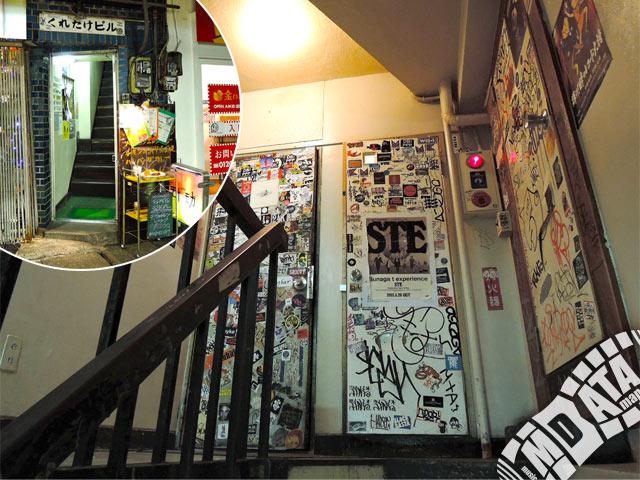渋谷オルガンバーの写真