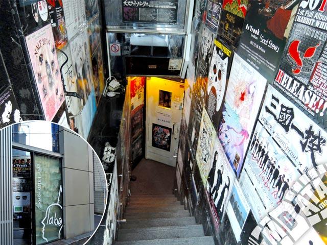 LIVE labo YOYOGIの写真