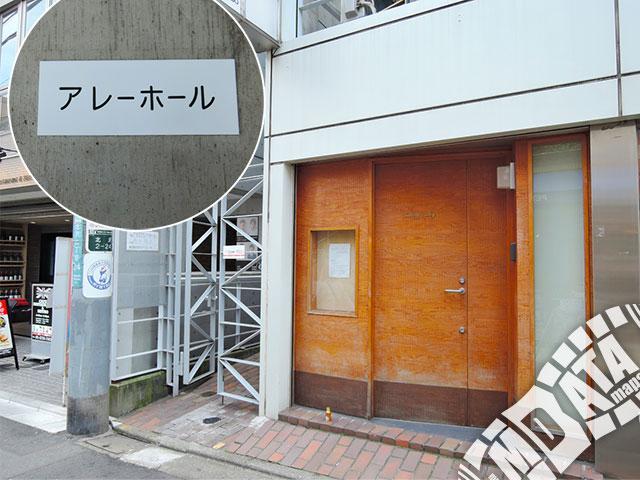 下北沢アレーホールの写真