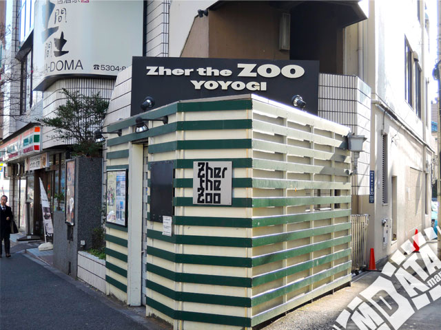 Zher the ZOO YOYOGIの写真