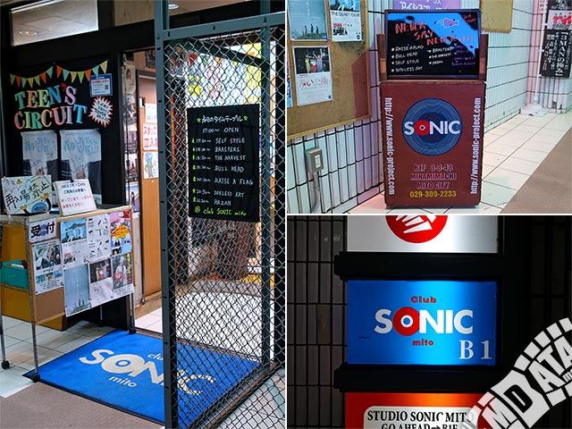 水戸SONICの写真