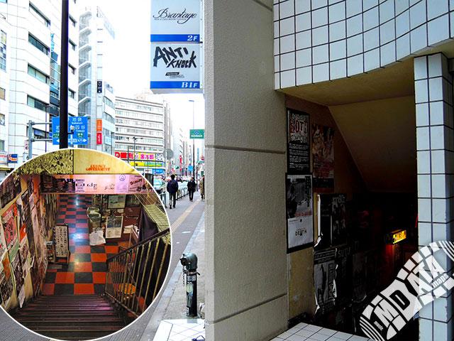 新宿アンチノックの写真