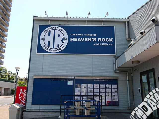 HEAVEN'S ROCK さいたま新都心 VJ-3の写真