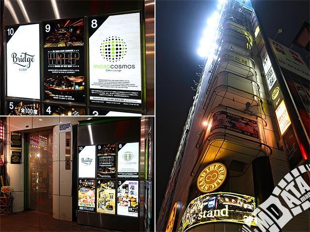 渋谷ミクロコスモスの写真