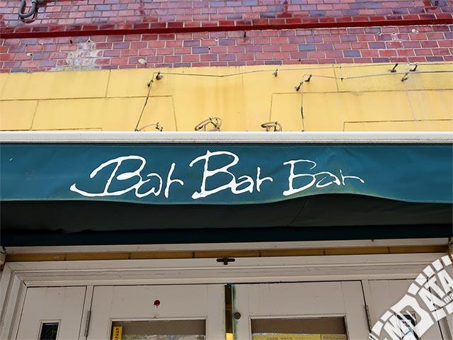BarBarBar音楽院の写真