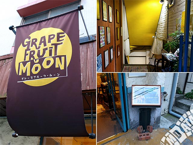 三軒茶屋グレープフルーツムーンの写真