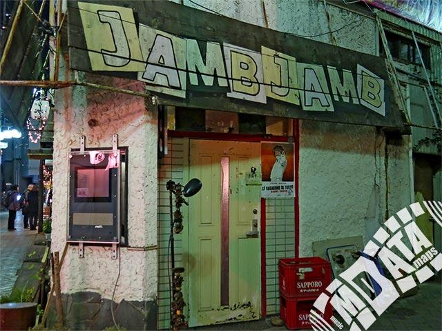 JAMBJAMBの写真