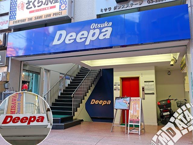 大塚Deepaの写真
