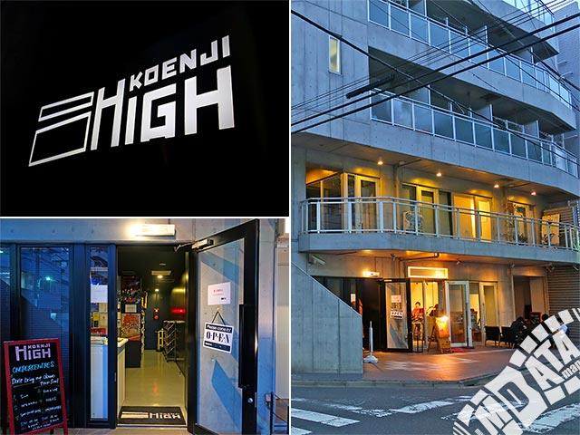 高円寺HIGHの写真