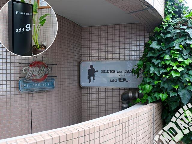 狛江add9thの写真