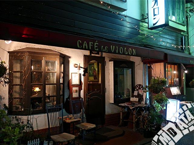 名曲喫茶ヴィオロンの写真