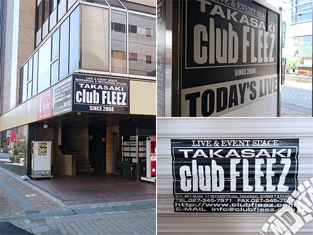 高崎クラブフリーズの写真