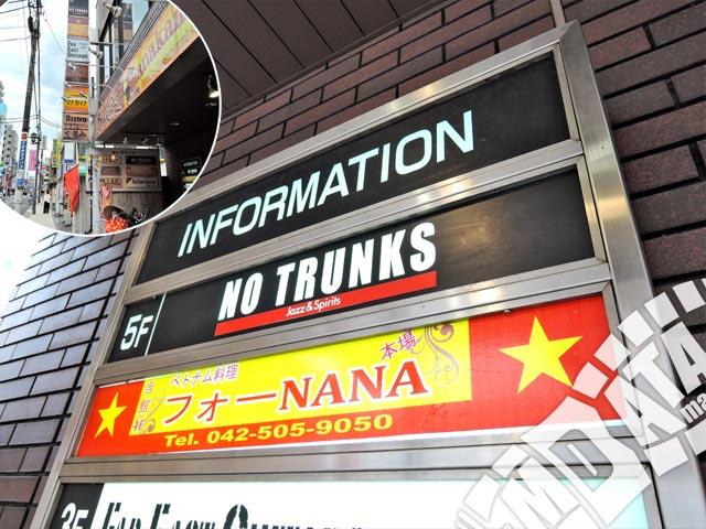 NO TRUNKSの写真