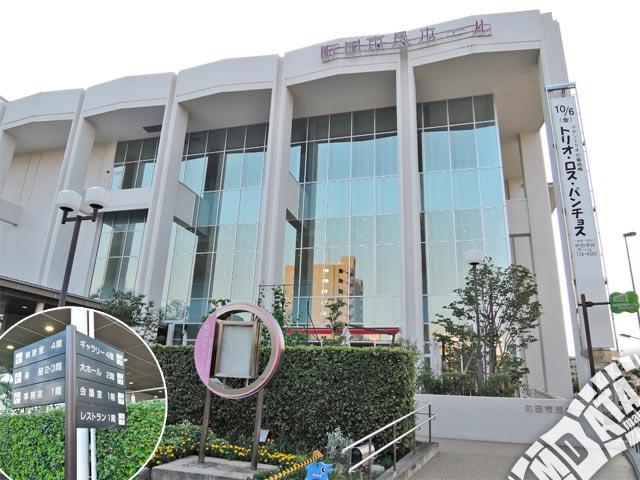町田市民ホールの写真