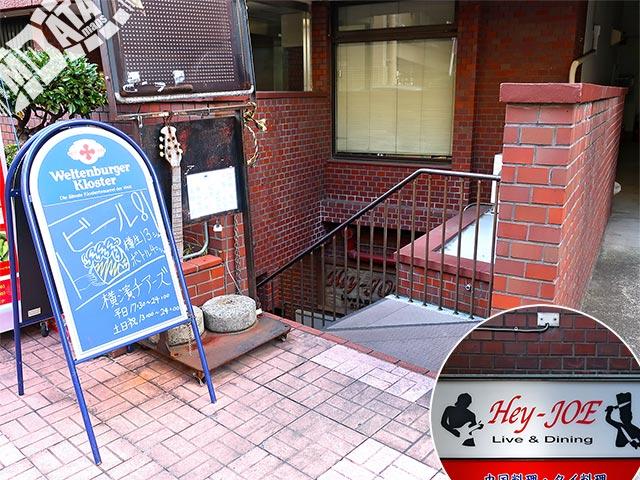 横浜Hey-JOEの写真