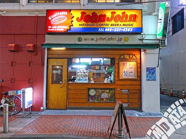 JohnJohnの写真