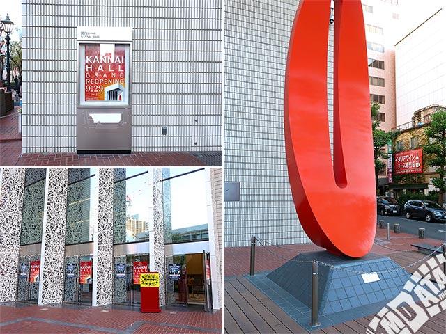 関内ホールの写真