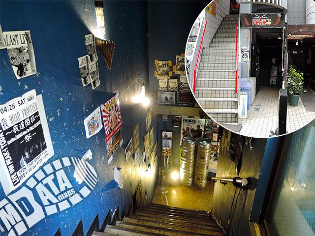 大岡山ピークワンの写真