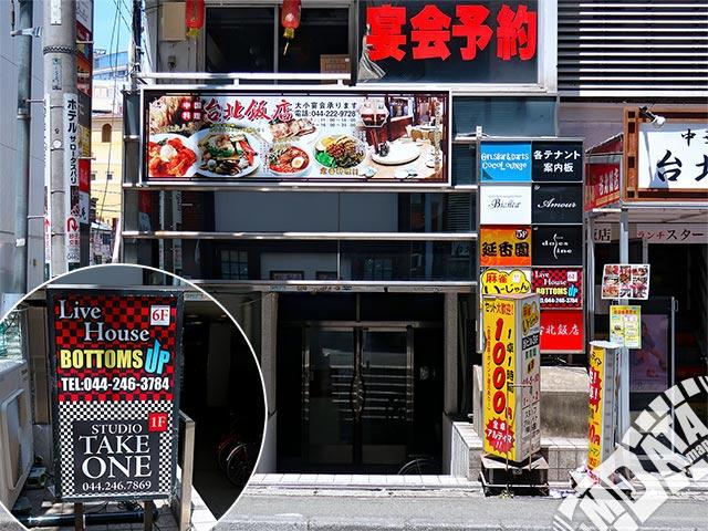 川崎ボトムズアップの写真