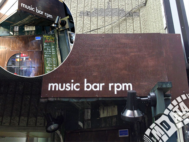 下北沢 music bar rpmの写真