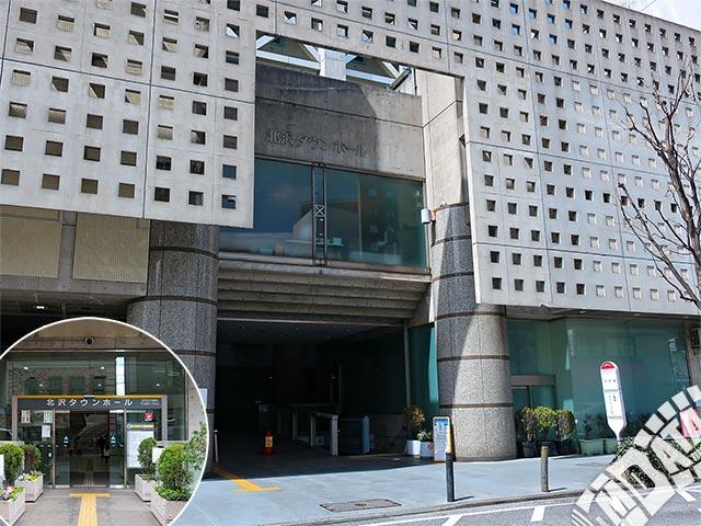 北沢タウンホールの写真
