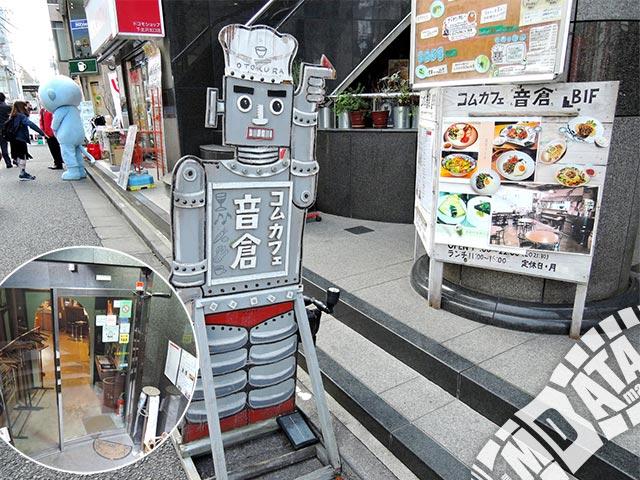Com.Cafe音倉の写真