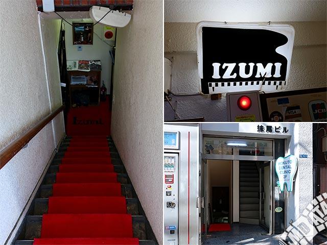 六本木Piano Bar IZUMIの写真