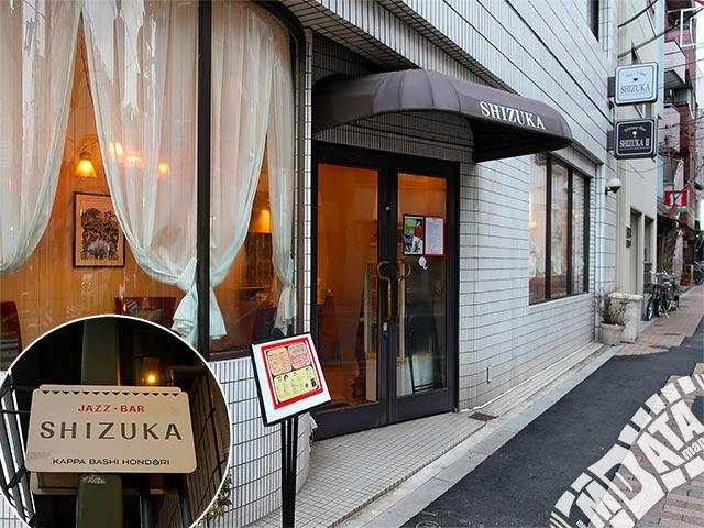 浅草SHIZUKAⅡの写真