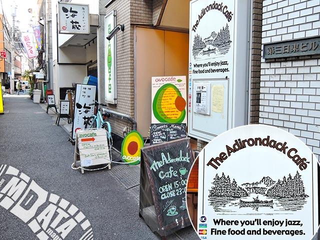 神保町アディロンダックカフェの写真