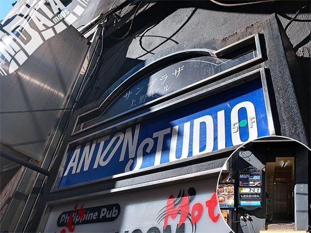 ANTON STUDIOの写真