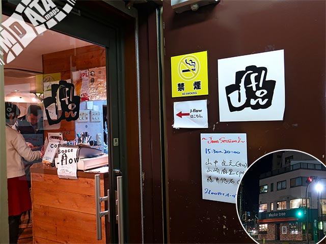 錦糸町J-flowの写真