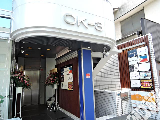 八王子シネマクラブの写真