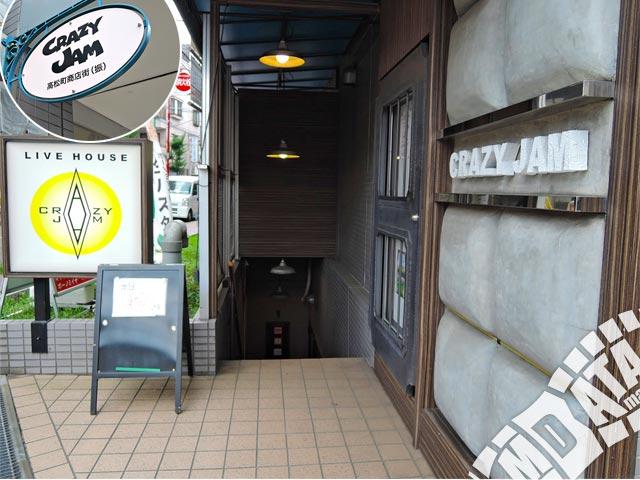 立川CRAZY JAMの写真