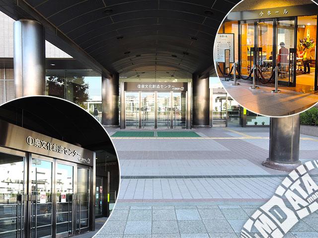 仙台銀行ホール イズミティ21の写真