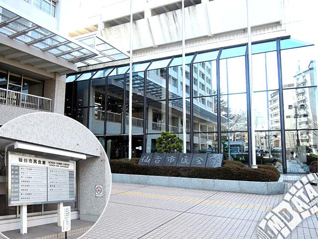 トークネットホール仙台(仙台市民会館)の写真