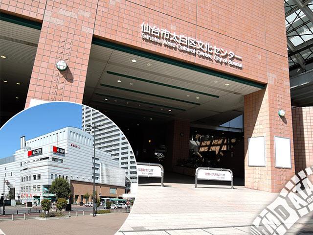 太白区文化センター 楽楽楽ホールの写真