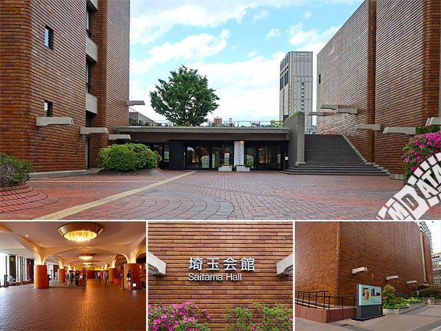 埼玉会館の写真