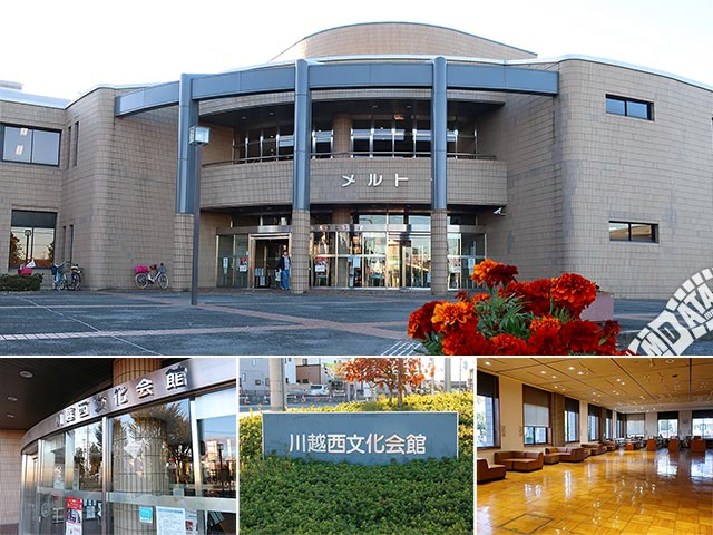 川越西文化会館メルトの写真